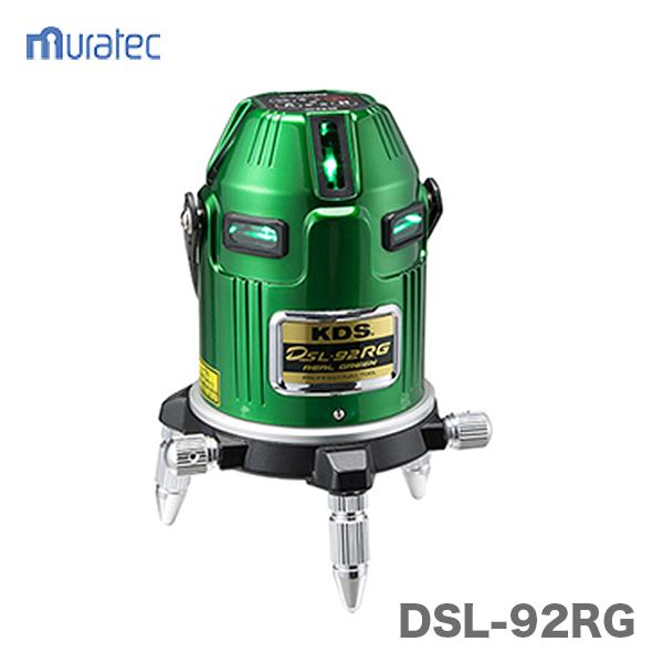 〈KDS〉電子整準リアルグリーン本体 DSL-92RG