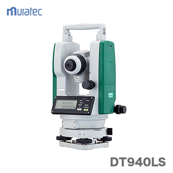 〈KDS〉電子セオドライト DT940LS