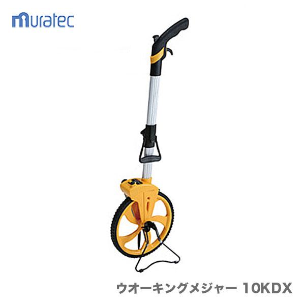 〈KDS〉ウオーキングメジャー10KDX WM-10KDX