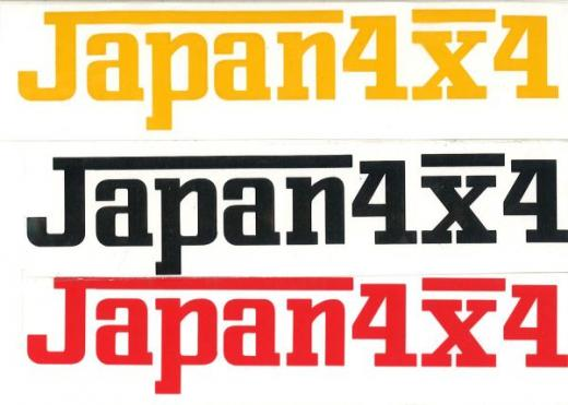 Japan4x4 オリジナルステッカー 店内全品対象 ステッカー 売れ筋 S