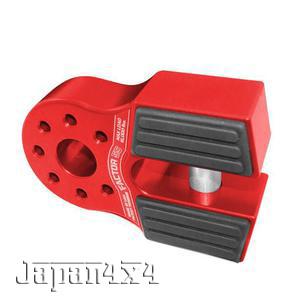 フラットリンク Factor 55 ウインチシャックル マウント ウインチ/フック/Dリング/シャックル/フェアリード/牽引ストラップ
