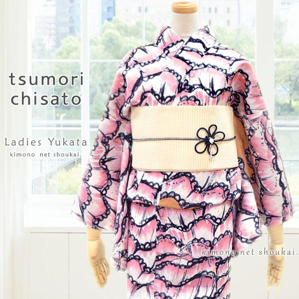 ツモリチサト ブランド 浴衣【tsumori chisato/ピンクフリル 14067】日本製 ゆかた 猫 お仕立て上がり浴衣