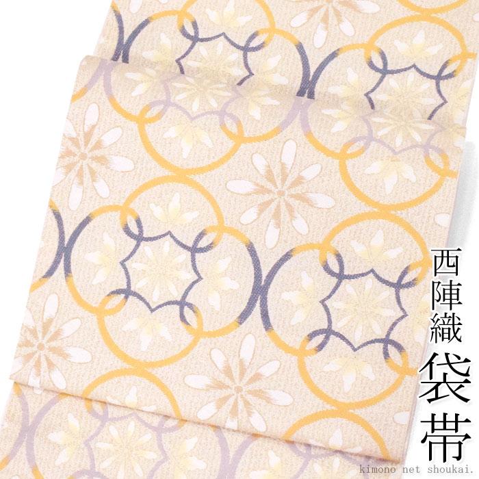 袋帯 フォーマル 絹 西陣織(生成り 花文つなぎ 15635) 廣部商事謹製 六通柄 お仕立て代込 訪問着 留袖 礼装