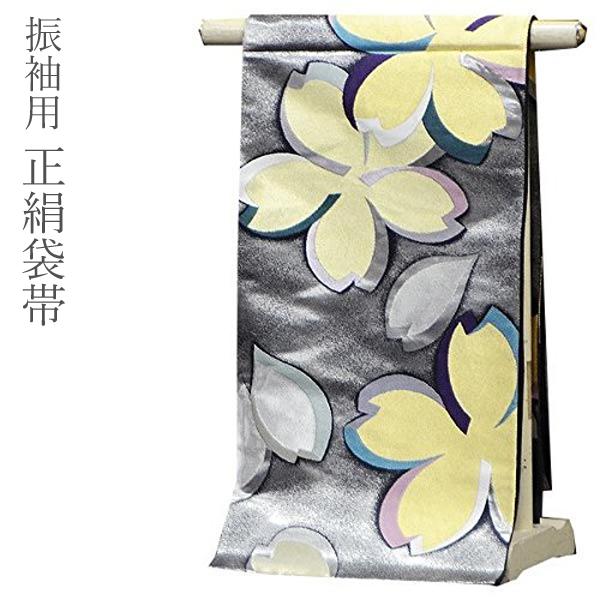 振袖用 袋帯単品 西陣織袋帯 【銀 シルバー地モダン金桜】お仕立代込 モード系