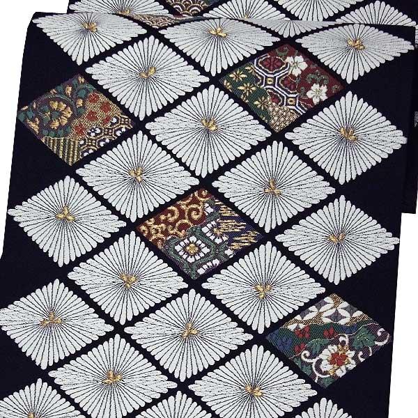 袋帯 正絹 西陣織 「菊菱」 お仕立代込