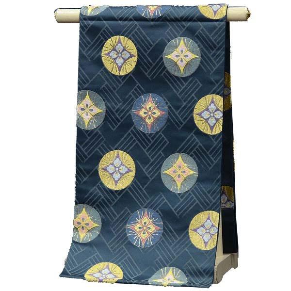 袋帯 西陣織 六通柄 正絹 【藍緑色地 籠目 華菱丸紋】お仕立代込