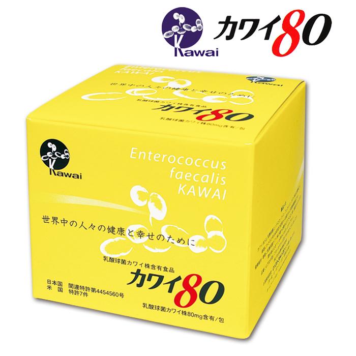 【ポイント5倍以上】Kawai カワイ80 乳酸球菌カワイ株 80mg含有/包 100包入り