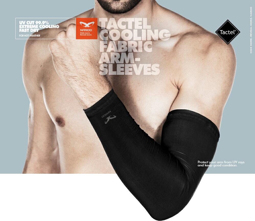 送料無料 デュポン社の接触冷感素材TACTELを使用 柔らかなシルクのような質感で速乾性もあります NAROO MASK 男女兼用 国内正規品 速乾性素材でUPF50+ ナルーマスク まとめ買い特価 アームスリーブ 接触冷感