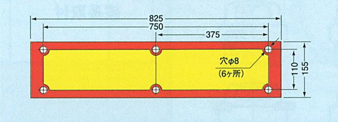 小糸製作所(コイト・KOITO)製 大型反射器/反射板 D1(旧LR1)