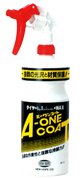 Tire and leather urethane Pamper wax A-One Coat(1L) ニューホープ社製 タイヤ&レザー・ウレタンパンパー用ワックス エーワンコート(1L)