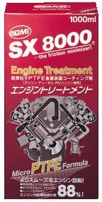 トヨタ・タクティー・エンジンオイル添加剤・QMI製 SX8000エンジントリートメント SX8-E1000(1000ml)