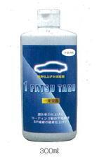 トヨタ・タクティ・マテックス製1PATSU TARO(一発太郎)(300ml)TMM-001