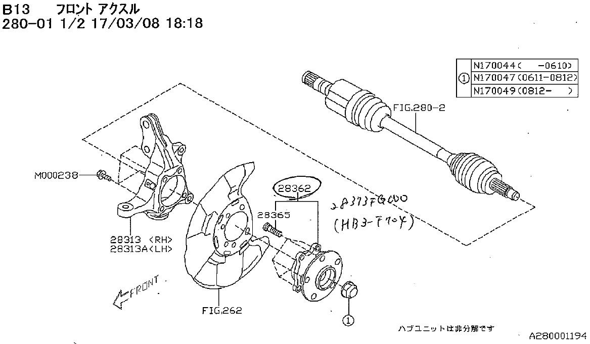 NTN製フロントハブベアリングユニット HB3-F704(28373FG000)