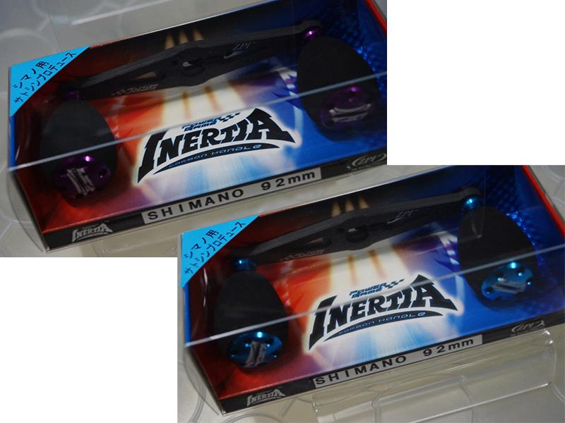 ZPI SSRC パワーゲームイナーシャ カーボンハンドル シマノ用 92mm ブラックカーボン【国内送料無料】