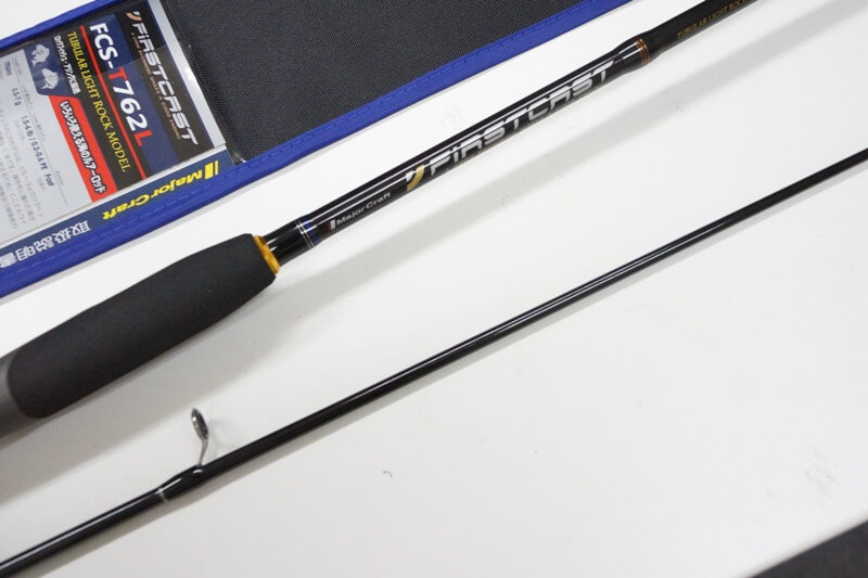 Major craft Major Craft I FIRSTCAST 2 piece Rod rod #FCS-T762L