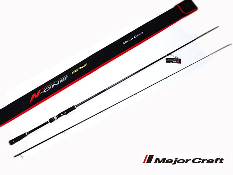 メジャークラフト Major Craft エヌワン N-ONE 2 piece ロッド rod #NSE-862E代引き不可