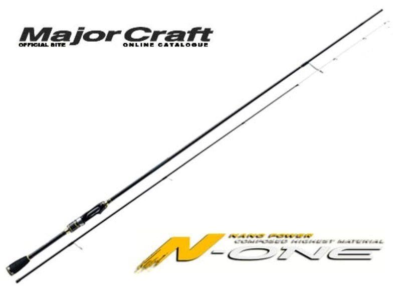 【お取り寄せ】 メジャークラフト Major rod Craft エヌワン エヌワン ロッド N-ONE 2 piece ロッド rod #NSL-S562AJI代引き不可, 蒲生町:8bafd7a1 --- clftranspo.dominiotemporario.com