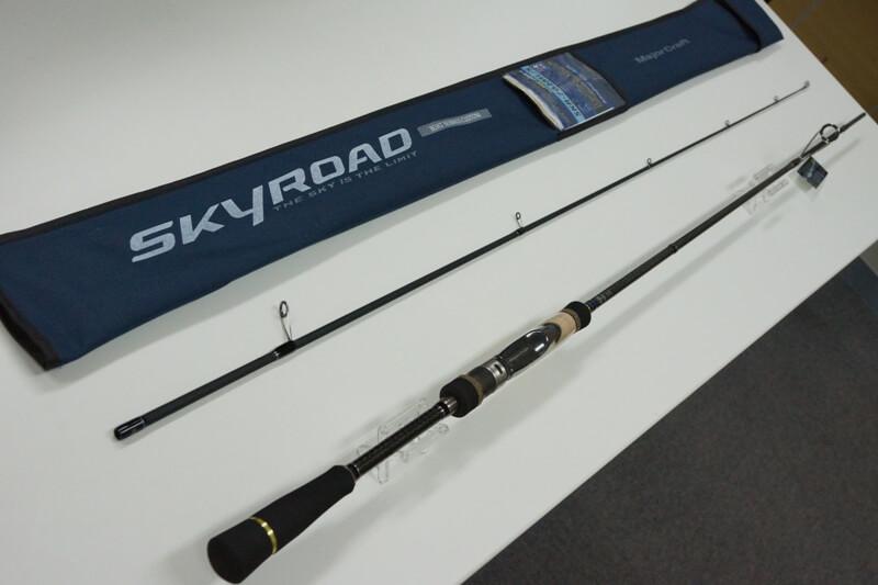 主要工艺天空路瑞典克朗-702 毫升/S