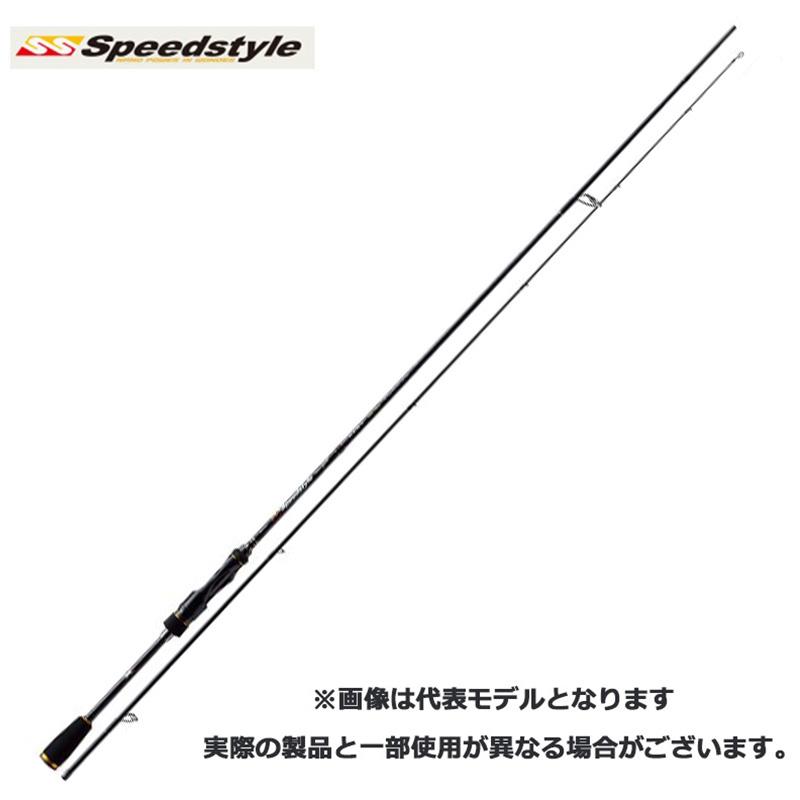 メジャークラフト Major Craft スピードスタイル Speedstyle 2 piece ロッド rod #SSS-S742UL【メール便(定形外)不可】代引き不可