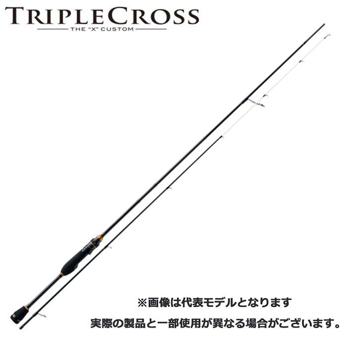 メジャークラフト トリプルクロス 2ピースロッド #TCX-S732UL【メール便(定形外)不可】代引き不可
