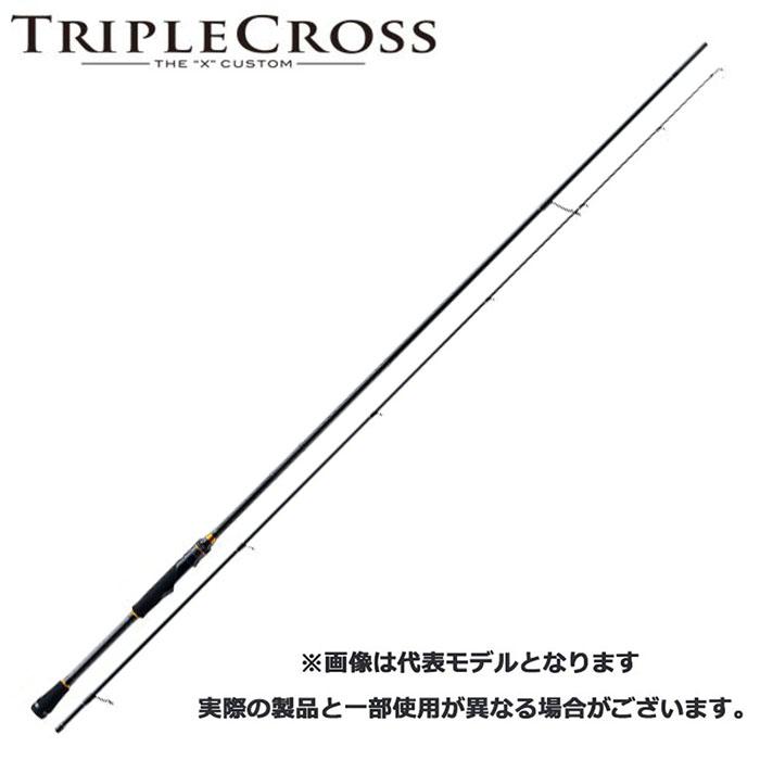 メジャークラフト トリプルクロス 2ピースロッド #TCX-T732L【メール便(定形外)不可】代引き不可