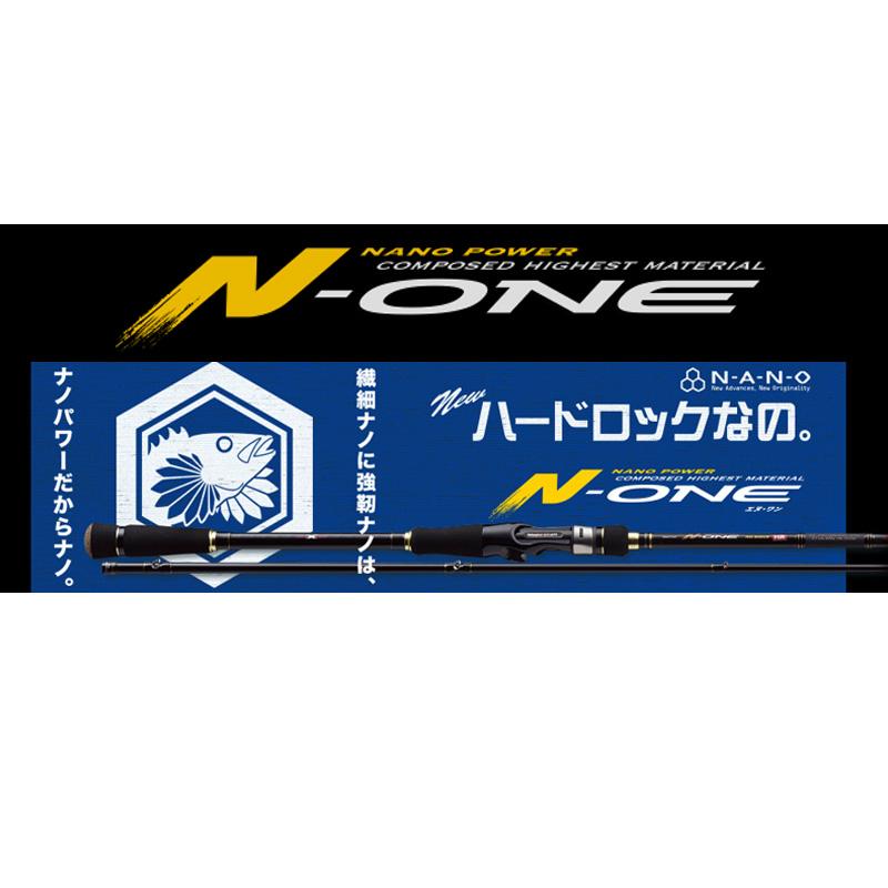 メジャークラフト Major Craft エヌワン N-ONE 2 piece ロッド rod #NSL-742M/S【メール便(定形外)不可】代引き不可