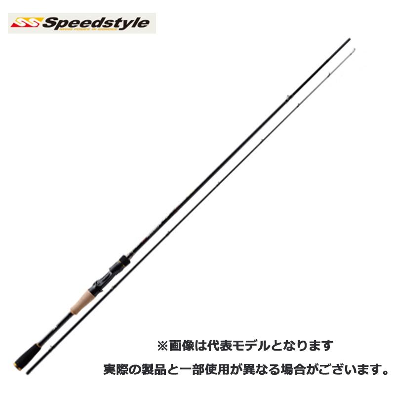 メジャークラフト Major Craft スピードスタイル Speedstyle 2 piece ロッド rod #SSC-742H【メール便(定形外)不可】代引き不可
