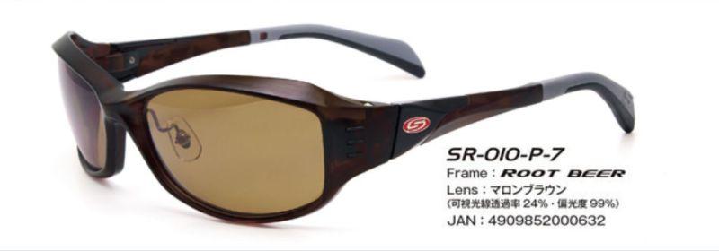 ストームライダー 偏光グラス ファッションカーブタイプ2 SR-010P-7 ルートビア × マロンブラウン【国内送料無料】