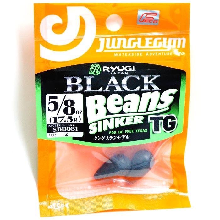 ジャングルジム 受注生産品 ブラック 数量は多 ビーンズシンカー TG 8oz 5 17.5g タングステンモデル