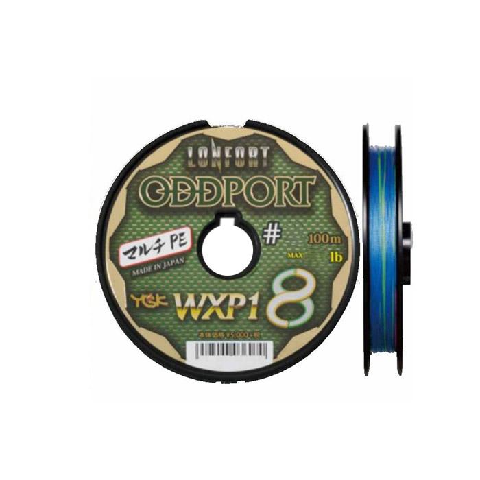 YGK よつあみ ロンフォート オッズポート WXP1 1200m 連結 2号 (45lb)