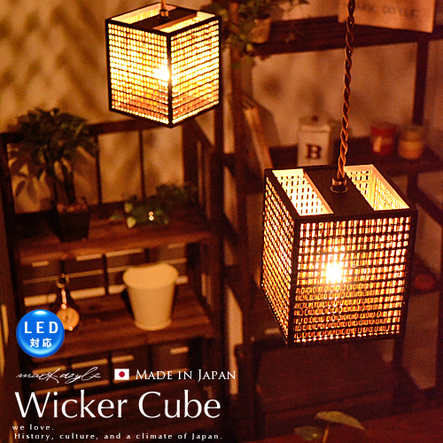 Asian Style Lighting japanbridge | rakuten global market: led bulb for pendant lights