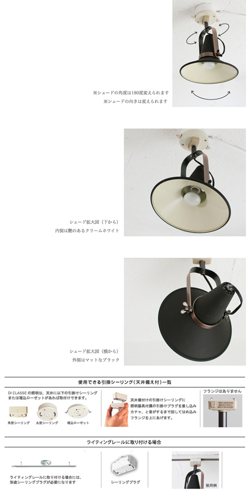 japanbridge  라쿠텐 일본: 천장 조명 조명 간접 조명 인테리어 조명 ...