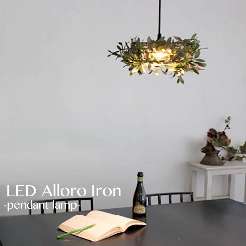 Japanbridge rakuten global market designer lighting ceiling designer lighting ceiling lighting pendant lights leaves green western style fashion simple interior lighting natural mozeypictures Choice Image