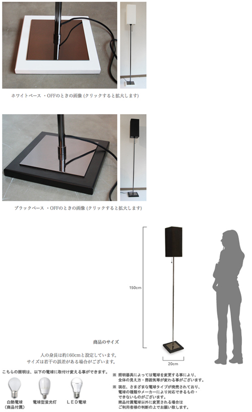 japanbridge  라쿠텐 일본: 조명 플로어 램프 조명 스탠드 조명 ...