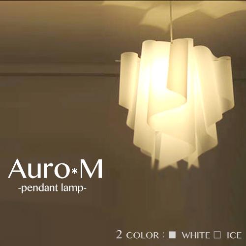japanbridge  라쿠텐 일본: 디자인 조명 펜 던 트 조명 천장 조명 LED ...