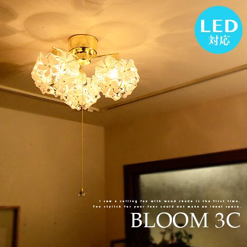 リビング用 おしゃれ シーリングライト 3C ダイニング用 女子部屋 ライト プルメリア ブルーム ペンダントライト 照明 LED電球対応 CEILING ゴールド プルスイッチ カントリー シェード ワンルーム 華やか(2-2 LIGHT 花柄 ナチュラル 3灯 BLOOM 可愛い 天井照明 上品