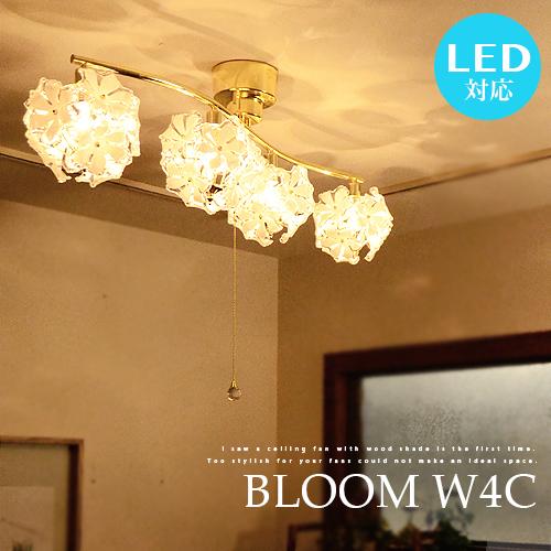 BLOOM W4C ブルーム シーリングライト 4灯 LED電球対応 CEILING LIGHT プルスイッチ 花柄 シェード プルメリア ナチュラルカントリ ダイニング用 ゴールド 寝室 玄関 廊下 階段 リビング用 ワンルーム 天井照明 照明 ライト 上品 可愛い ゴージャス 華やか(2-2