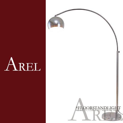 【Arel:アール】|KL-20018|フロアスタンド|アッキーレ・カステリオーニのアルコランプ風☆【インテリア照明】【間接照明】 10P26Mar16
