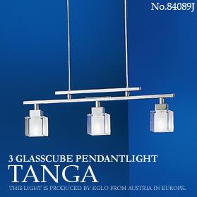 【EGLO:エグロ|TANGA:タンガ -3th ice cube-】 |84089J|ガラスキューブペンダントライト3灯|【インテリア照明】 10P26Mar16