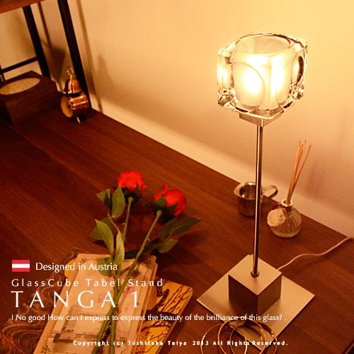 japanbridge  라쿠텐 일본: 유리 큐브 테이블 스탠드 모던 스타일 ...