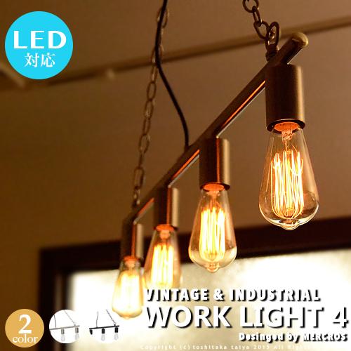 WORK LIGHT CEILING by 4BULB シーリングライト 4灯 照明 ライト アンティーク ヴィンテージ LED対応 レトロ ブラック シルバー シンプル mercros おしゃれ 天井照明 カフェ リビング用 ダイニング用 ペンダントライト ミッドセンチュリー(CP4