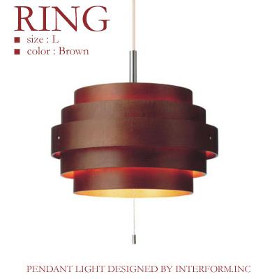 【RING(L):リング】【INTERFORM.INC:インターフォルム】北欧|ウッドシェード|ペンダントライト|LT-2868|インテリア照明|照明|ライト|和風|和室|リビング用 居間用|ダイニング用 食卓用|送料無料 10P26Mar16