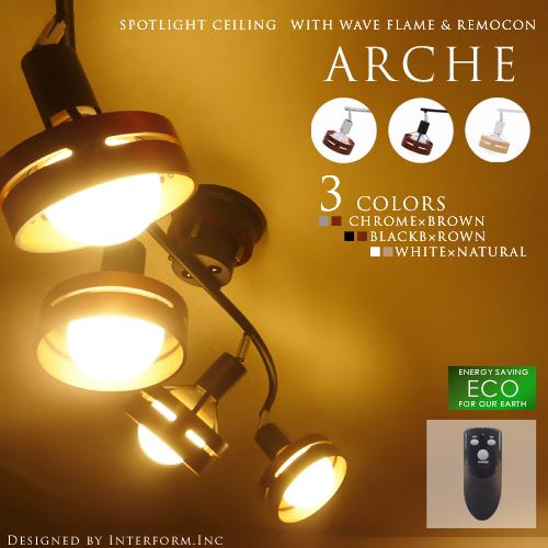 【ARCHE:アーチェ】リモコン付4灯スポットライトシーリング|インターフォルム|電球型蛍光灯|240W型|400W型|ウッド|天井照明|和室|洋室|リビング用|ダイニング用|6畳~10畳|光量:KALMOよりARCHE(i2-2
