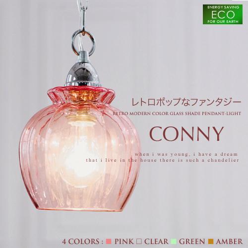 Pendant light-glass shade-eco-energy saving-electric bulb type fluorescent  lamp for-LED light bulbs for-lighting-light-dining-pink-green-clear