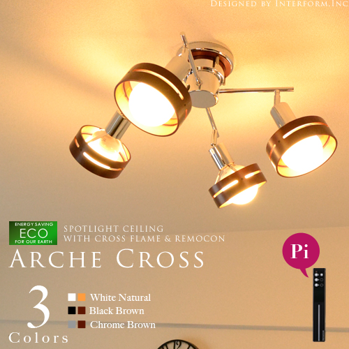 【ARCHE CROSS:アーチェクロス】4灯ウッドシェードスポットライトシーリング|リモコン付|3色展開|リビング用|ダイニング用|寝室|照明|ライト|モダン|スポットライト|寝室|ナチュラル|6畳|8畳|10畳|簡単取付|INTERFORM