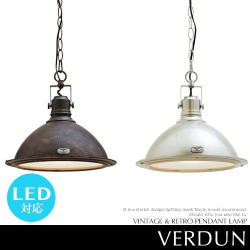 Verdun led 1 verdunled mozeypictures Choice Image