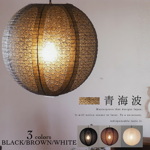 asian pendant lighting. asian style lighting japanese lightingstyle pendant light3 color black brown white o