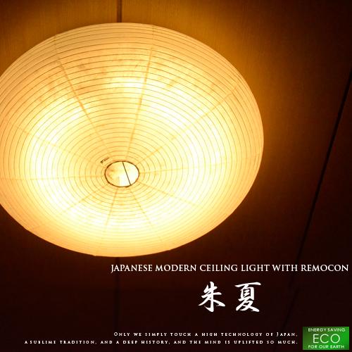 japanbridge | Rakuten Global Market: With remote control-Japanese ...