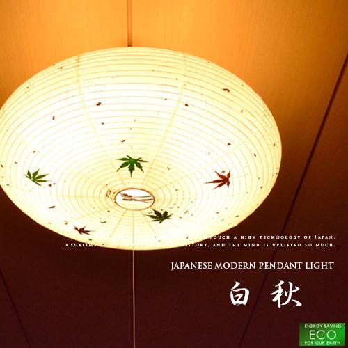 Japanbridge rakuten global market japanese style pendant light japanese style pendant light leaves on japanese paper slim circular fluorescent lamp mozeypictures Images