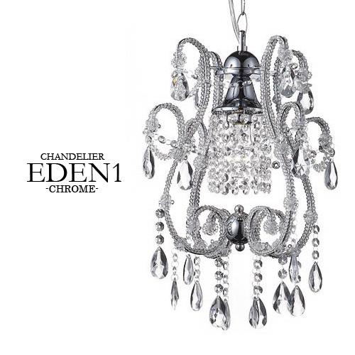 【Eden1:エデン1-CHROME-】【ARTWORKSTUDIO:アートワークスタジオ】プチシャンデリアペンダント1灯|インテリア照明|天井照明|玄関照明|階段/廊下|シルバー|モダン|アンティーク|サブ照明 (CP4